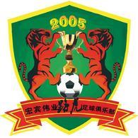 路虎足球俱乐部